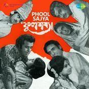 Phoolsajya Songs