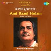 Ami Baaul Holam Songs