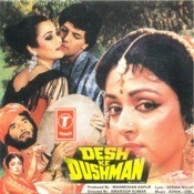 Desh Ke Dushman Songs