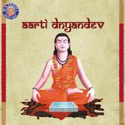 Aarti Dnyandev Songs