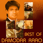Best Of Damodar Raao Songs