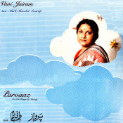 Parvaaz - Vani Jairam Songs