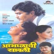 Aabhalachi Savali Songs