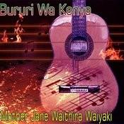 Njiguaga Nyoni Song