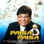 Paisa Paisa- Album Songs