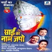 Sai Ka Naam Japo Songs