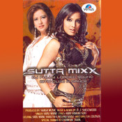Sutta Mixx- Album Songs