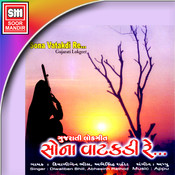 sona vatakdi re mp3