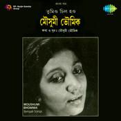 Mousumi Bhowmik Tumio Chil Hao Songs