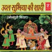 Udal Subhiya Ki Shaadi Songs