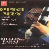 Bhajan Paraj Songs