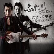 Futari - One Day Songs