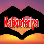 Kabootariya Songs