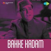 Behke Kadam Songs