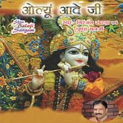 Dena Ho To Dijiye Janam Janam Ka Sath Mp3 Song Download Olyu Aave Ji Dena Ho To Dijiye Janam Janam Ka Sath Song By Niranjan Sarda On Gaana Com