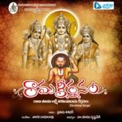 Rama Keerthanam Songs