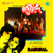Rashifal Songs