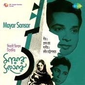 Mayar Sansar Songs