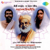Satyananda Divyageet Songs