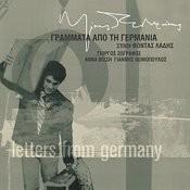 Grammata Apo Tin Germania (2005 Digital Remaster) Songs