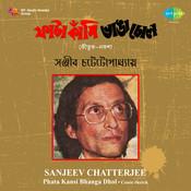Phata Kansi Bhanga Dhole Songs