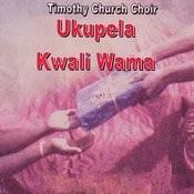 Ukupela Kwali Wama Songs