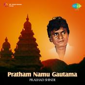 Pratham Namu Gautama Songs