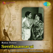 Senthaamarai Tml Songs