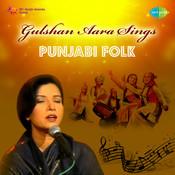 Gulshan Aara Sings Punjabi Folk Songs
