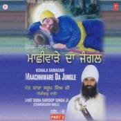 Samagam Sri Amritsar 2006 Part-1 Songs