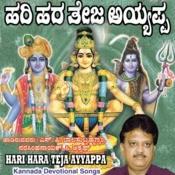 Hari Hara Teja Ayyappa Songs