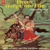 Kissa Rajput Chap Singh Songs