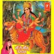 Maa Se Mangu Vardan Songs