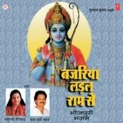 Najariya Ladal Ram Se Songs