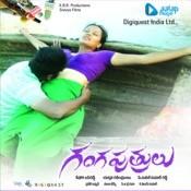 Ganga Puthrulu Songs