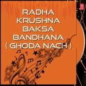 Radha Krushna Baksa Bandhana Songs