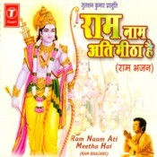 Ram Naam Ati Meetha Hai Songs