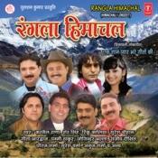 Rangla Himachal Songs