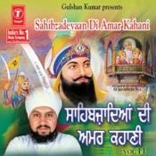 Sahibzadeyaan Di Amar Kahani Songs