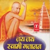 Jai Jai Swami Gajanan Songs
