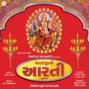 Mahakali Maa MP3 Song Download- Mataji Ni Aarti Mahakali Maa