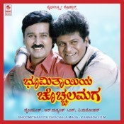 Nesara nesara mp3 song download bhoomi thaayiya chochalamaga.