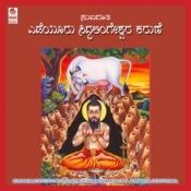 Siddalinganige Aarathi Song