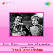 Tenali Ramakrishna Songs