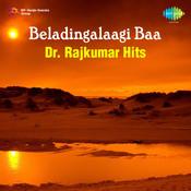 Beladingalaagi Baa  - Dr Rajkumar Kannada Film Hits (instrumental) Songs