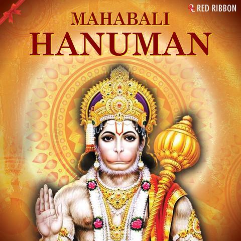 Mahabali hanuman online dating