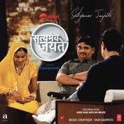 Ghar Yaad Aata Hai Mujhe Song