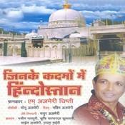 Jinke Kadmo Mein Hindustan Songs