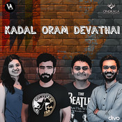 Kadal Oram Acapella Version Song