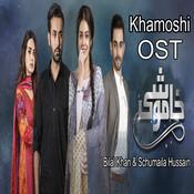 Kahani Drama Song Mp3 Download